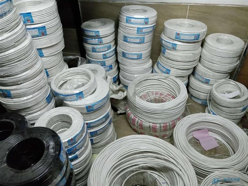 电线电缆系列