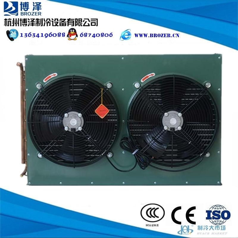 全新49平方风冷凝器 铜管铝翅片 双风口 制冷机组配件