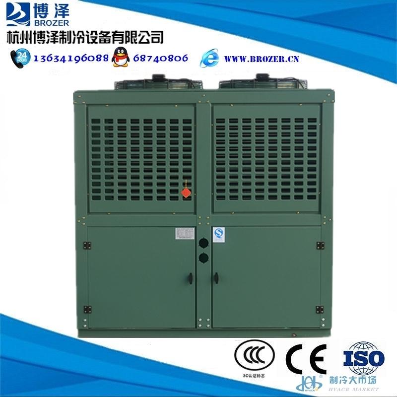V型风冷冷凝器 风冷换热器 制冷机组散热器 箱式风冷凝