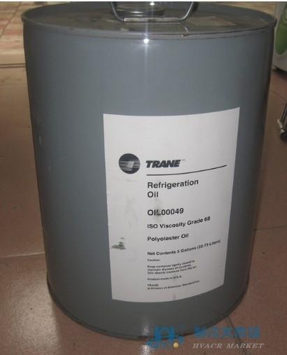原装正品TRANE特灵冷冻油OIL00049+5加仑/桶