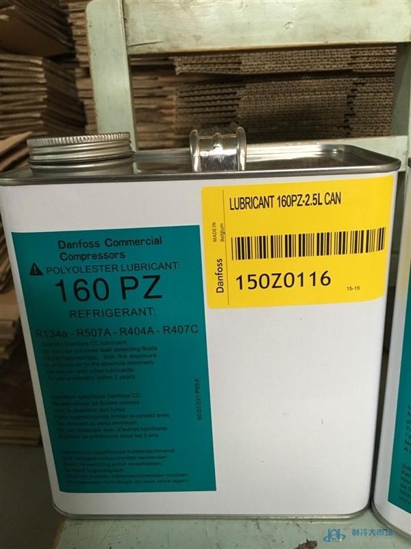 原装正品丹佛斯冷冻油160Pz+2.5L/桶(4桶/箱)