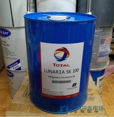 厂家直销TOTAL道达尔冷冻油KT-32+20L/桶