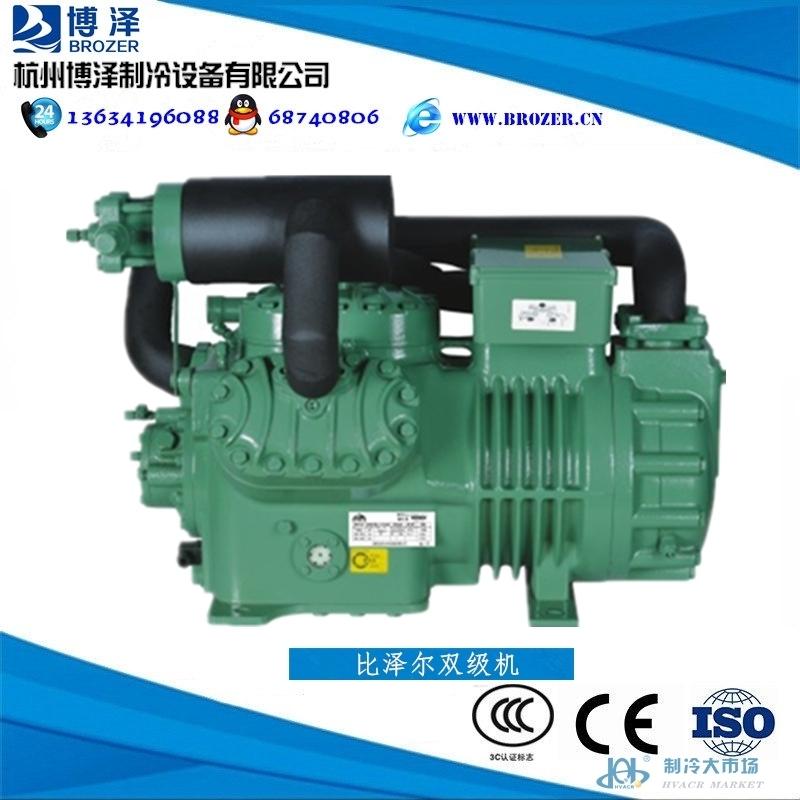 杭州比泽尔双级压缩机6WDS-25.2速冻库专用压缩机25匹