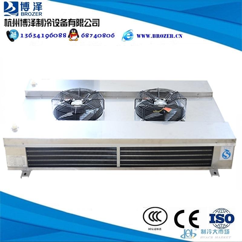 肉类海鲜中温冷库蒸发器DD22双侧出风冷库制冷冷风机3H