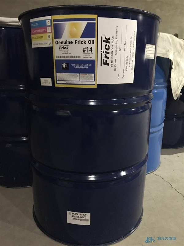 约克工业冷冻油Frick#14(333Q0001145)55加仑/桶