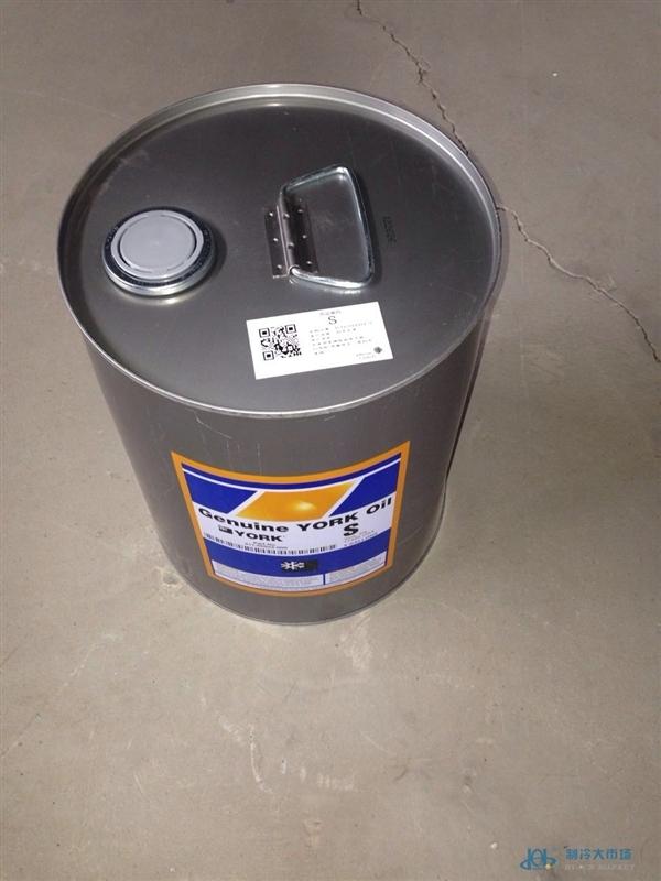 York约克冷冻油C油(011-00312-0005)加仑/桶