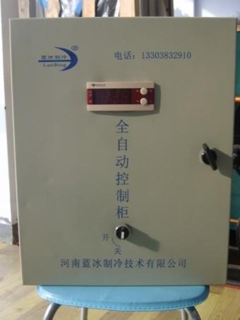 冷库全自动控制柜¡¢冷库温度控制柜¡¢冷库电脑显示柜