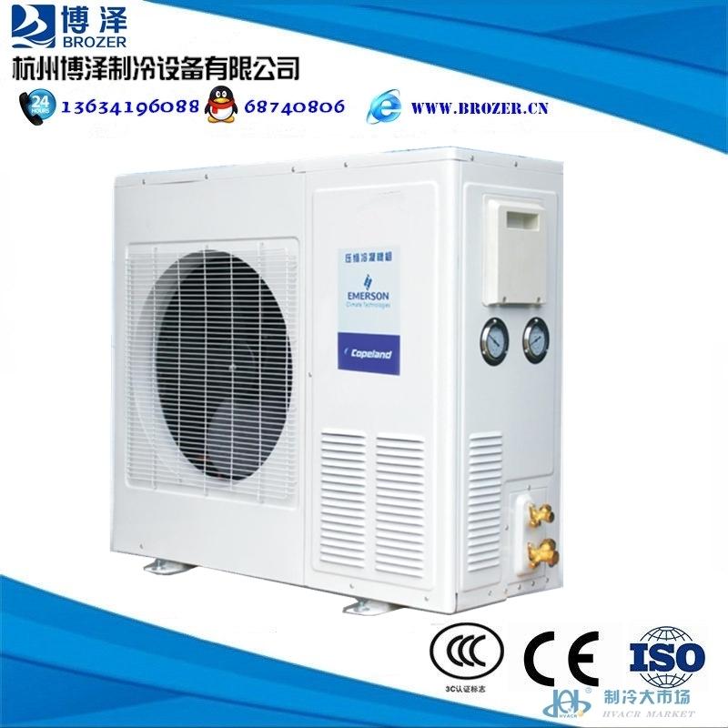 冷库设备带喷液阀3HP低温空调型带外壳冷库机组