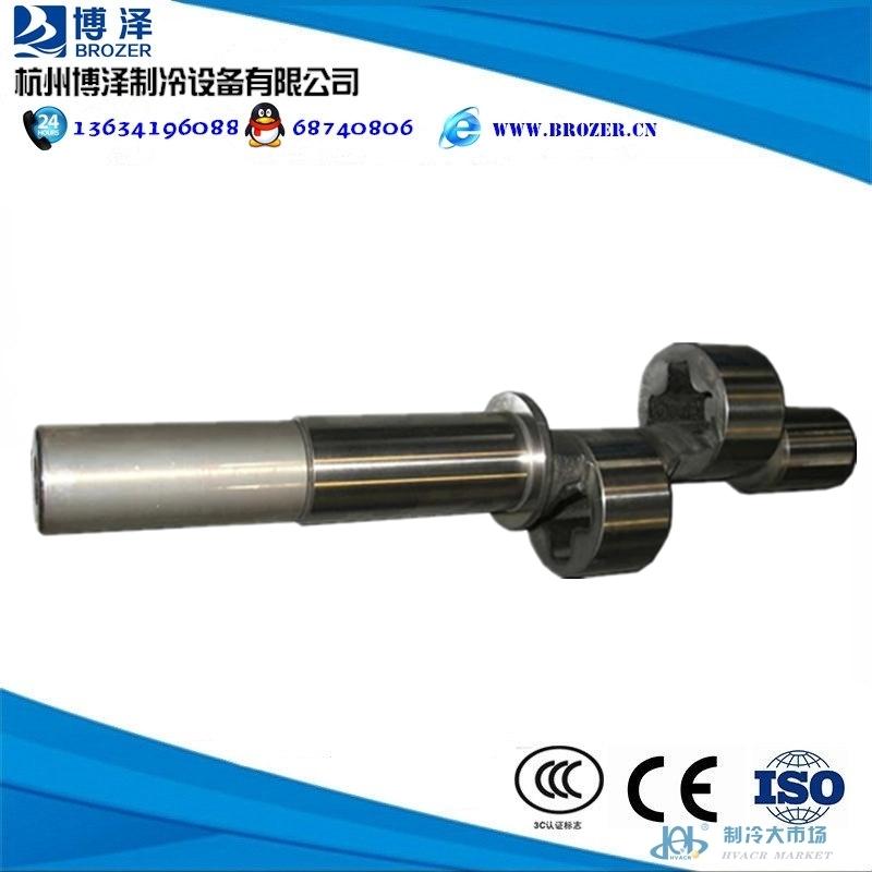 比澤爾壓縮機配件 半封閉壓縮機配件 比澤爾壓縮機曲軸