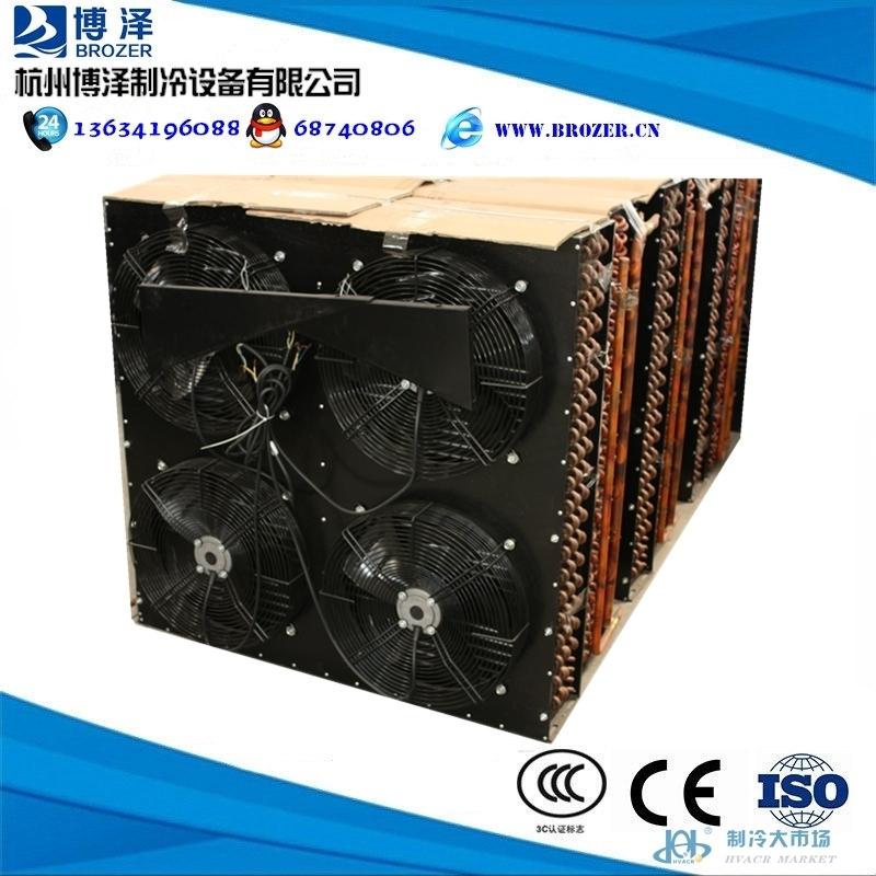 FNH120 四风扇 制冷机组配件 120平方风冷冷凝器