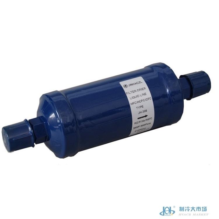 固体滤芯干燥过滤器 空调制冷液路过滤器 机组过滤器制