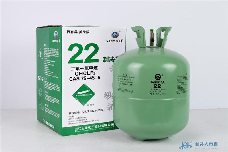 二氟一氯甲烷(R22)