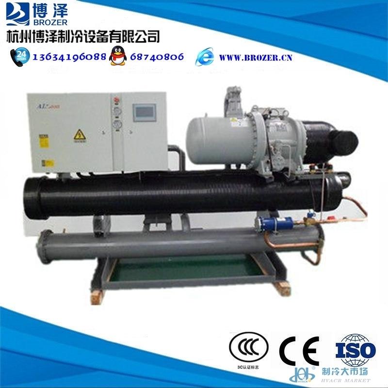 低温冷水机 低温冷冻机 低温盐水机组 反应釜冷水机 反