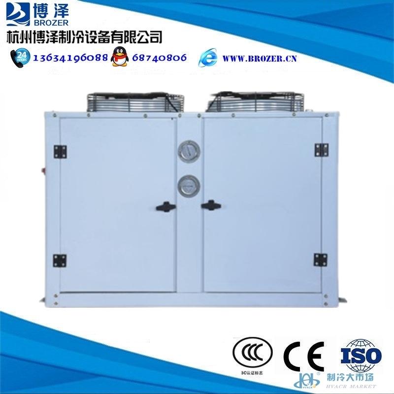 沈阳谷轮半封闭箱式制冷机组 12P冷库制冷机组XJQ12MBG