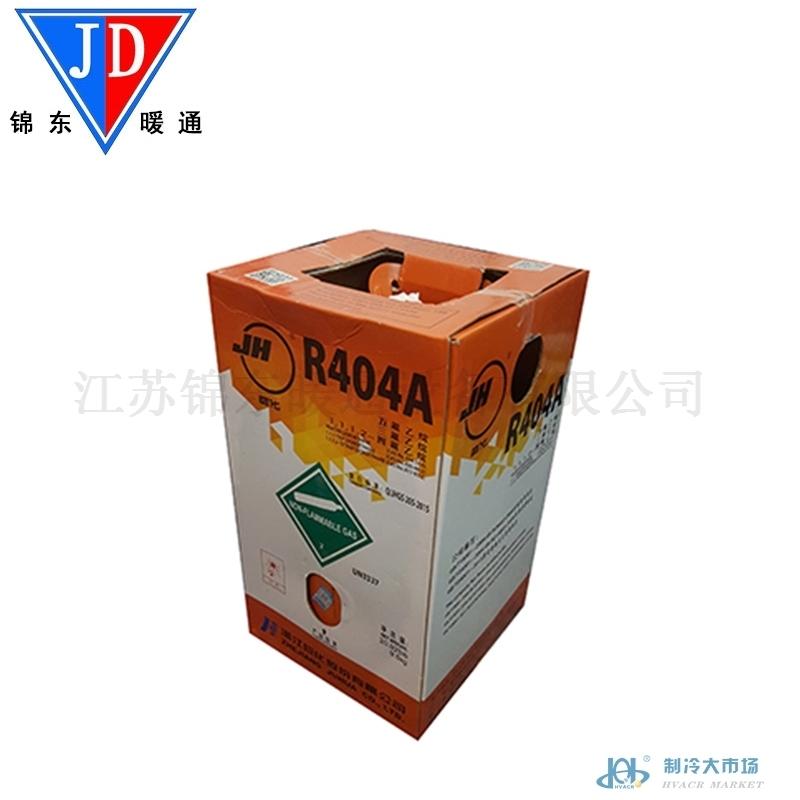 巨化R404A制冷剂 (9.5KG)