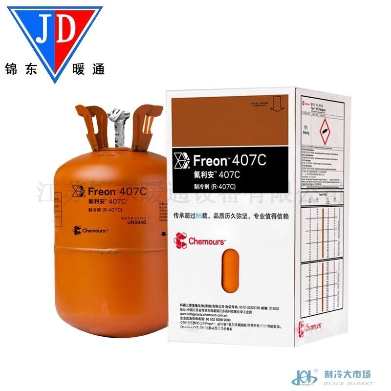 科幕杜邦制冷剂 R407C