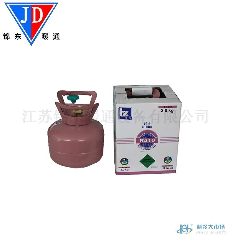 利雪R410A(3KG)氟利安 中央空调制冷剂 冷媒