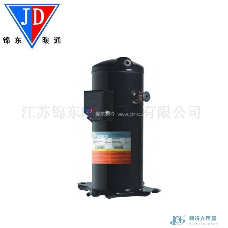 正品英华特压缩机YH150T1-100空调制冷压缩机