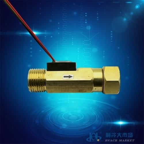 赛盛尔 SEN-HZ21FD四分铜水流量传感器