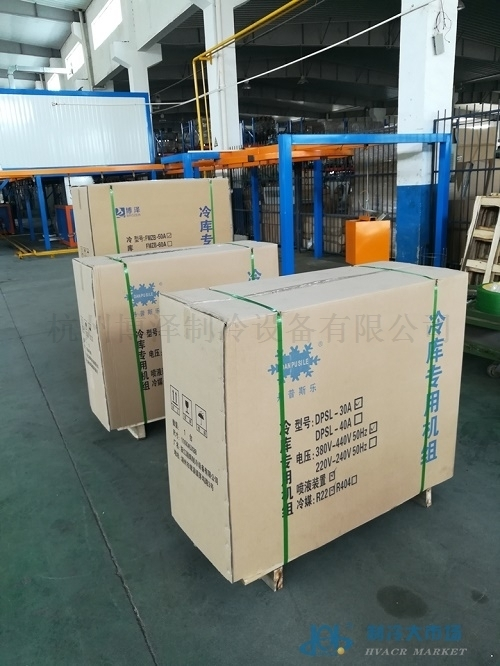 冷库制冷机组箱式空调式外机冷冻机组一体机冷库设备全