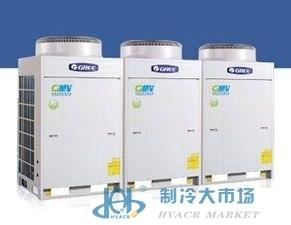 格力商用中央空调多联机