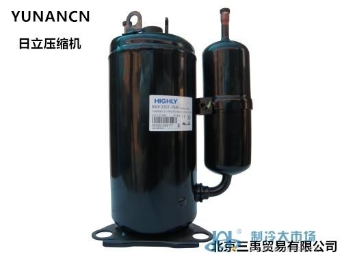 全新正品日立1HP冷干机压缩机BSA418CW-R1AN(R134A)