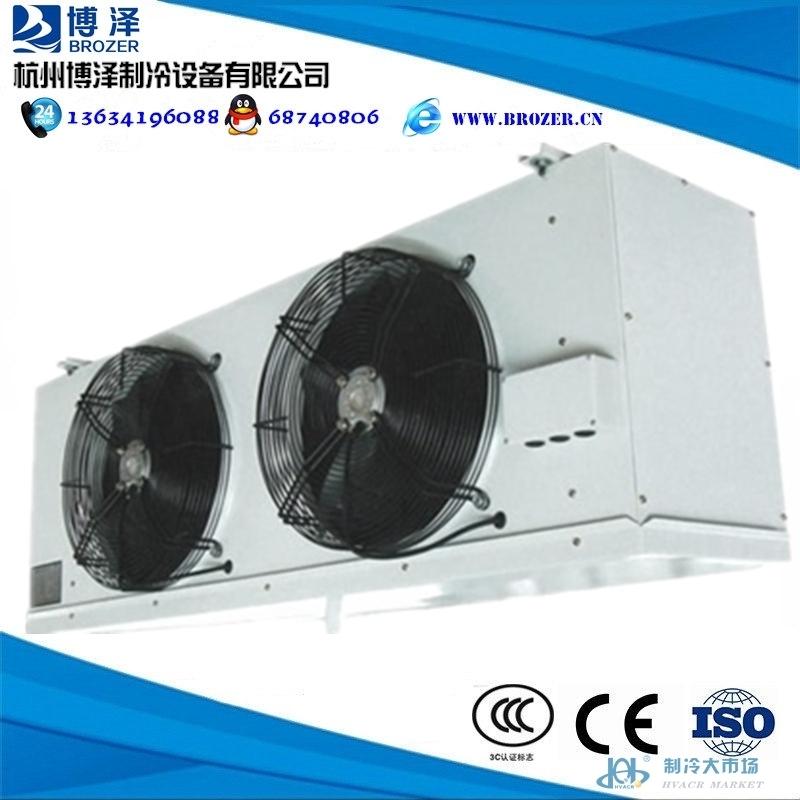 茶叶库专用吊顶冷风机DD30平方
