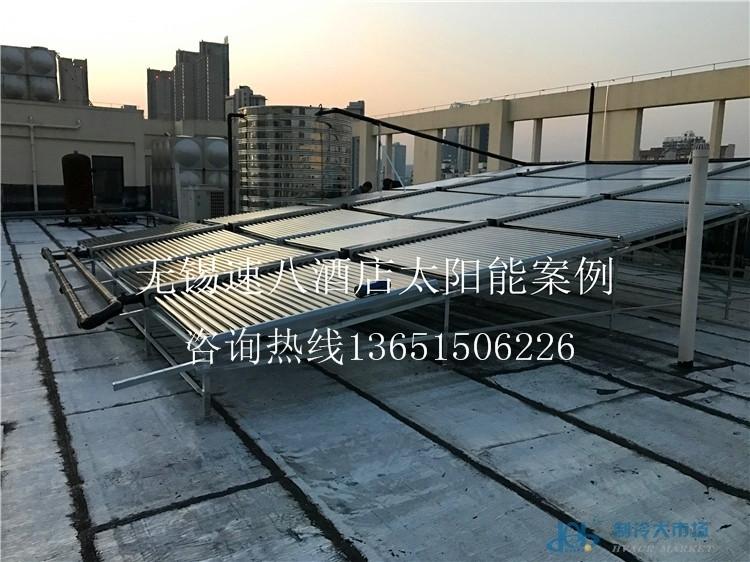 卓奥携手无锡速8酒店空气能太阳能热水工程