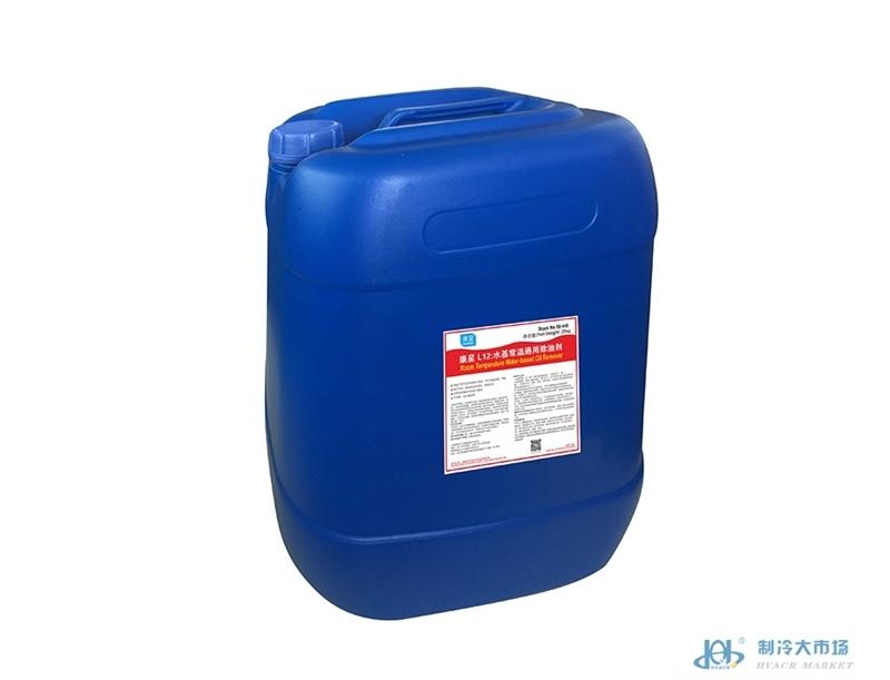 康星L12:水基常温通用除油剂