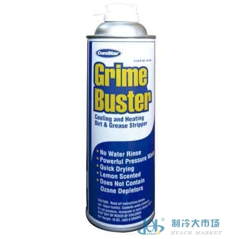 Grime Buster: 机电设备除油剂