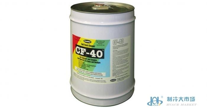 CF-40: 冷媒内部管道系统清洗剂