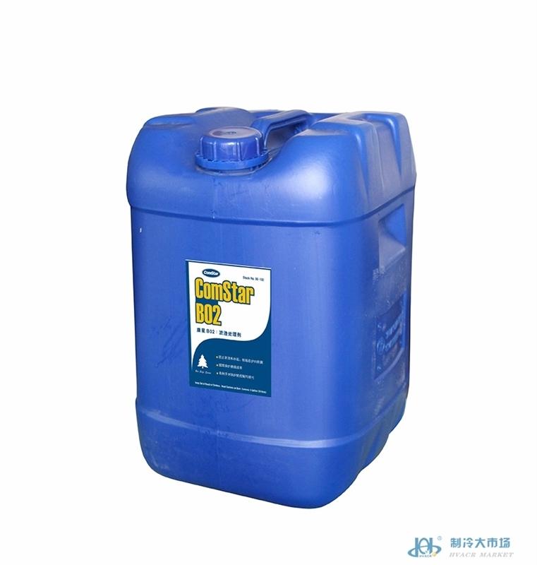 康星 B02: 淤渣处理剂