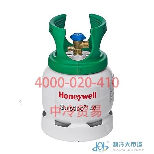 霍尼韦尔R1234ze制冷剂_Solstice®ze制冷剂