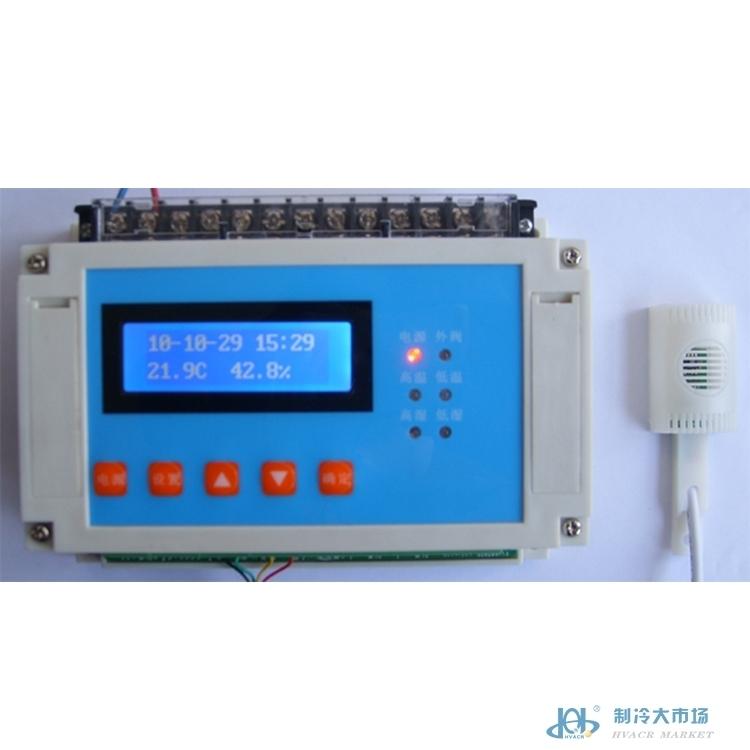 档案室总线联网温湿度控制器