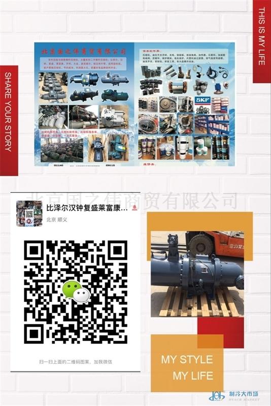 SRG-770 SRG-650 SRG-710复盛螺杆压缩机