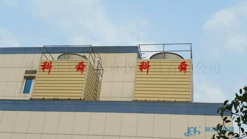 佛山闭式冷却塔厂-佛山冷却塔维修-冷却塔风机