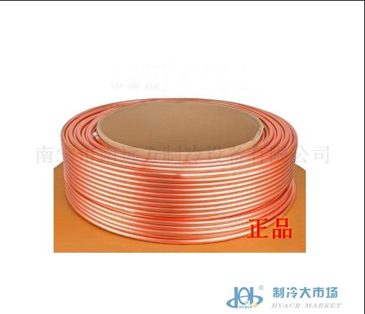上海飞轮小铜管