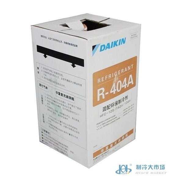 大金R-410A环保制冷剂/r404制冷剂