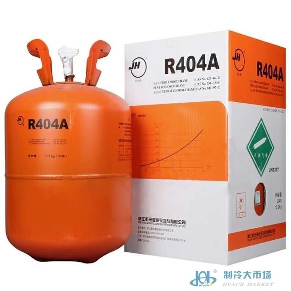 巨化制冷剂R407/r404