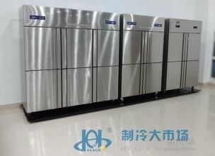 上海盛宝冰柜冷柜维修(24小时报修热线)_