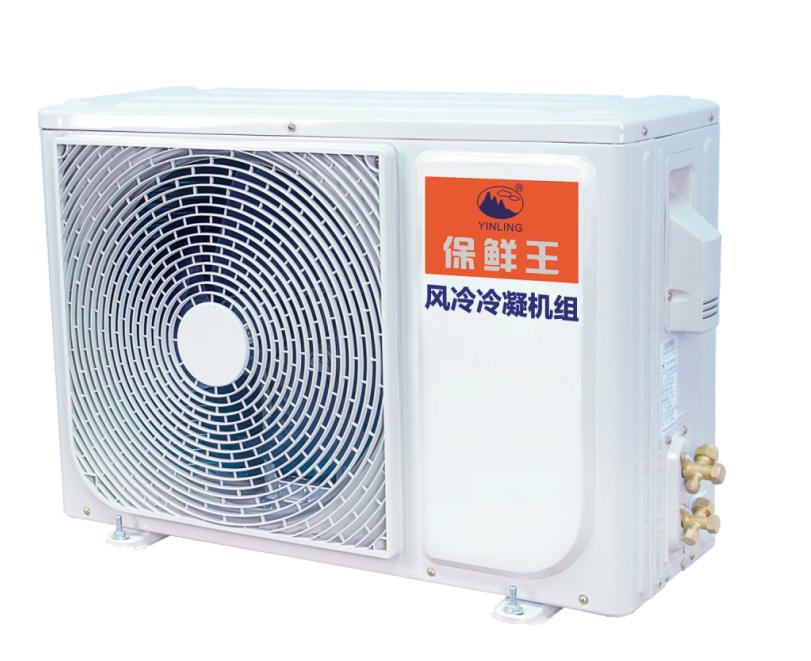 格力冷冻冷藏机组