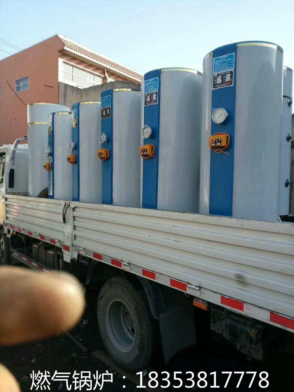 大同燃气浴池专用炉,新型环保燃气洗浴热水锅炉