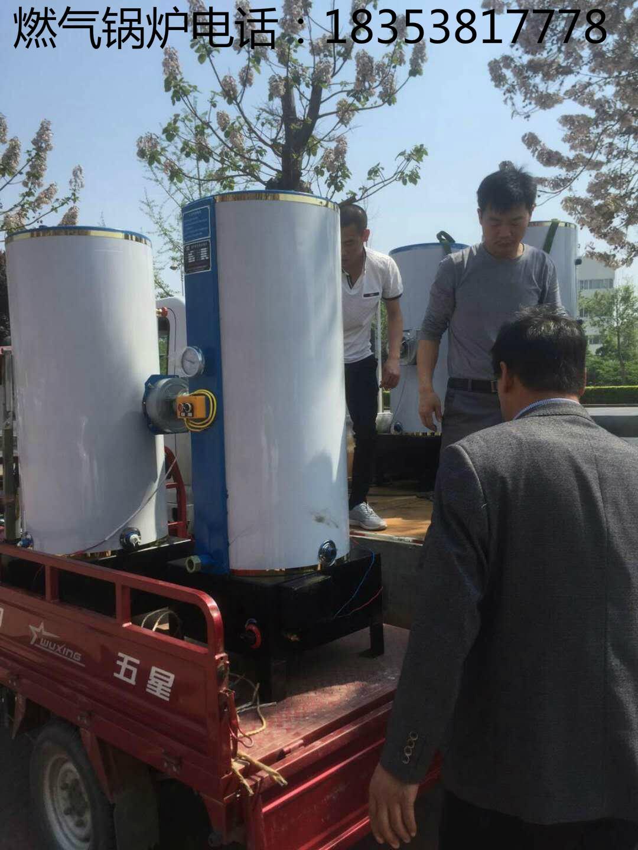 立式圆形运城燃气蒸馒头豆腐专用锅炉