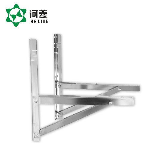 空调配件、附件 不锈钢空调支架