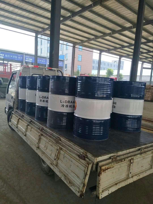 汉钟原装HBR-B03冷冻油开利冷冻油环保冷冻油