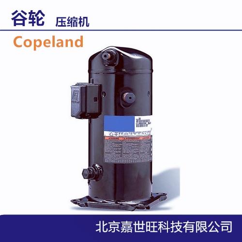 谷轮6HP并联压缩机ZP72KCE-TFD-420