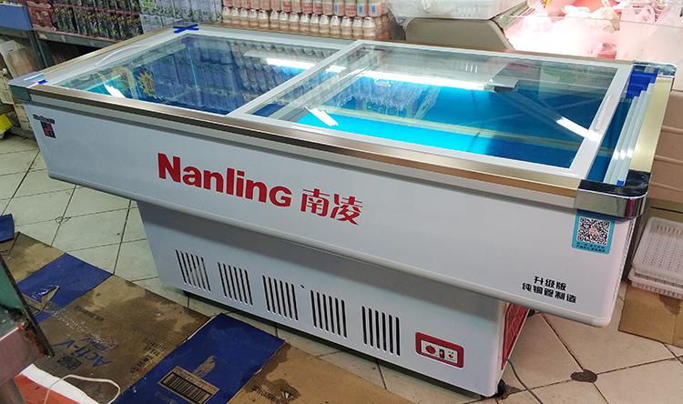 NanlinG南凌冷柜