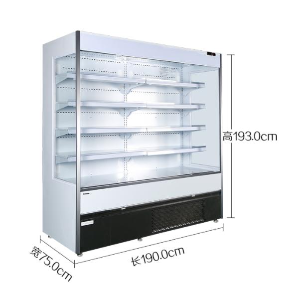 森加电器IVC-6/75W 920升 超市风幕柜