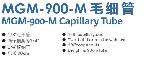 MGM-900-M毛细管