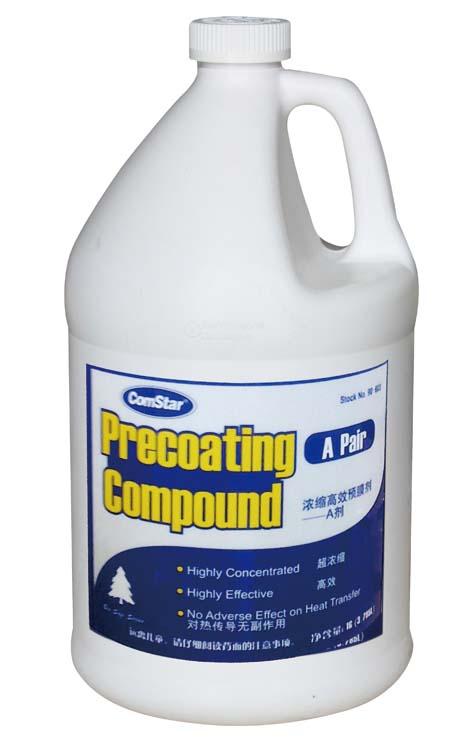 康星预膜剂 制冷空调清洗材料